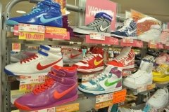 Japanese Sneakers Supermarket